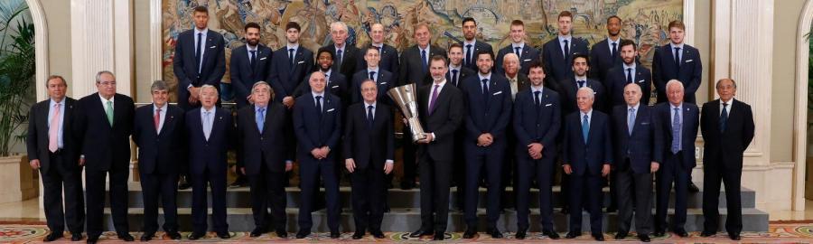 Actualidad Actualidad El rey Felipe VI recibió al campeón de Europa